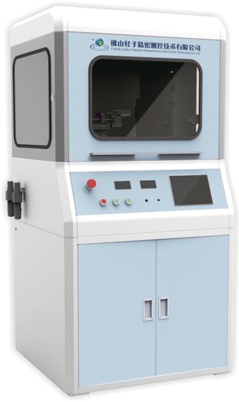 Nanomaterial Spraying Machine