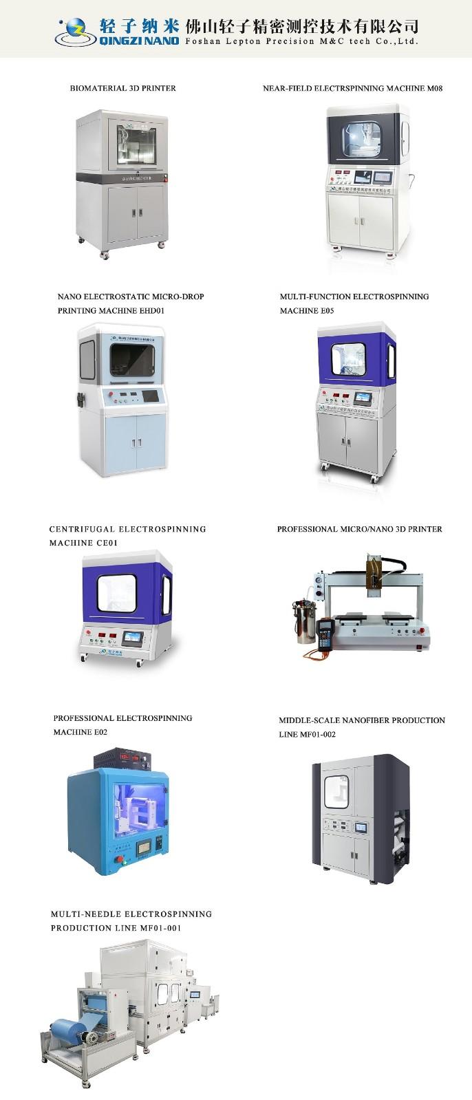 Qingzi Nano Electrospinning Nanofibers Equipment