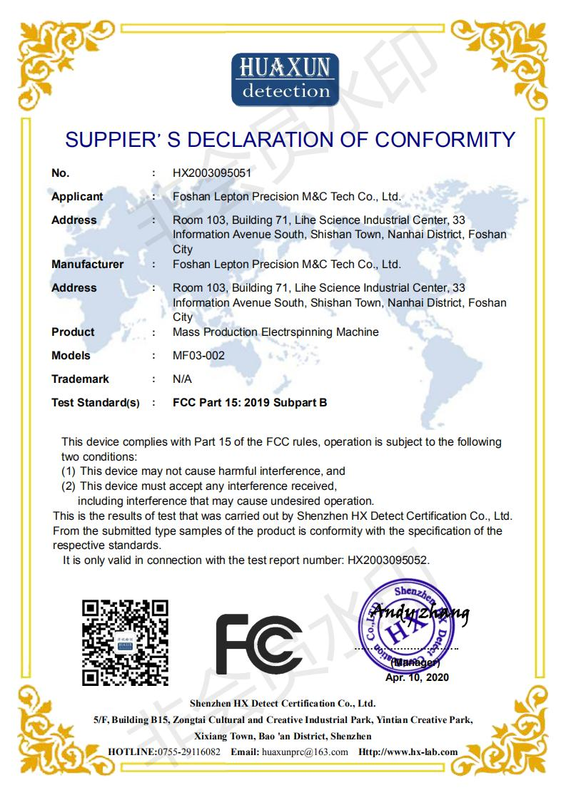 FCC Certificate of MF03-002