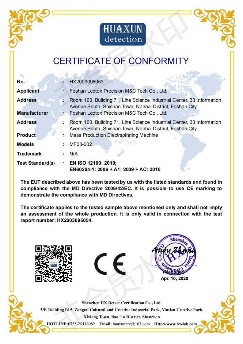 CE Certificate of MF03-002
