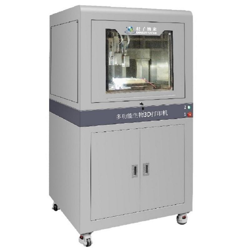 Multi-functional Composite Electrospinning Machine MBP02-003