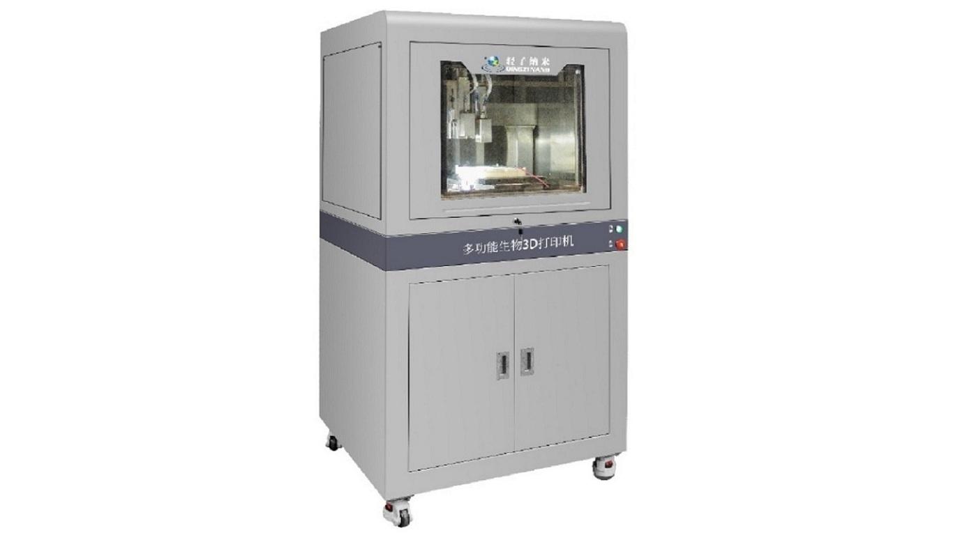 BIOMATERIAL 3D PRINTER MBP02-001